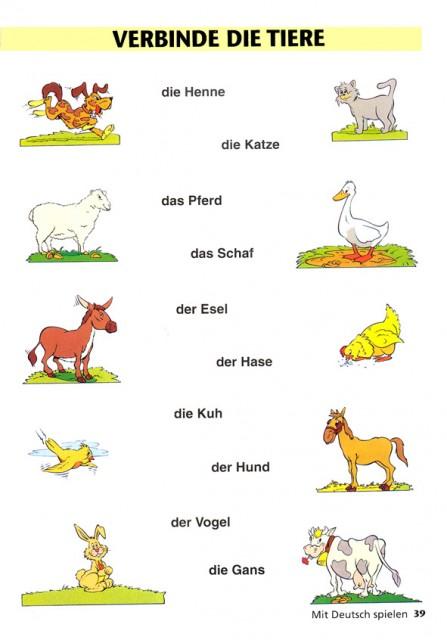 spielen deutsch